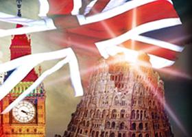 Dünyadaki kötülüğün merkezi: İngiliz derin devleti